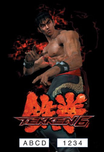 Image 5 for Tekken 6 [Collector's Edition]