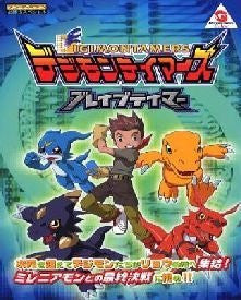 Image 1 for Digimon Tamers Brave Tamer Strategy Guide Book / Ws
