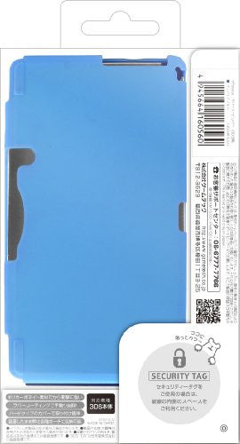 Image 2 for Palette Rubber Hardcover for 3DS (Sapphire Blue)