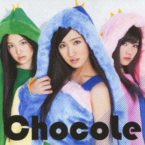 Image for Kuchibue Pyuu Pyuu / ChocoLe [Limited Edition]