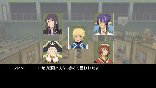 Image 3 for Tales of Vesperia
