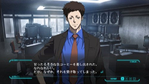 Image 2 for Psycho-Pass: Sentaku Naki Koufuku [Limited Edition]