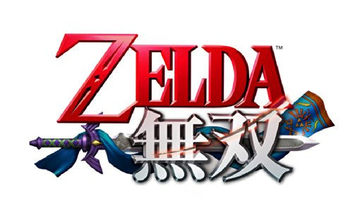 Image 1 for Zelda Musou Hyrule Warriors [Treasure Box]