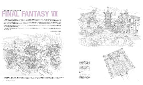 Image 2 for Kusanagi #4 Background Illustration Art Book