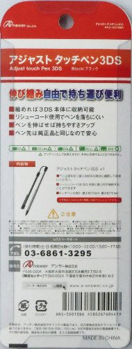 Adjust Touch Pen 3DS (Black)