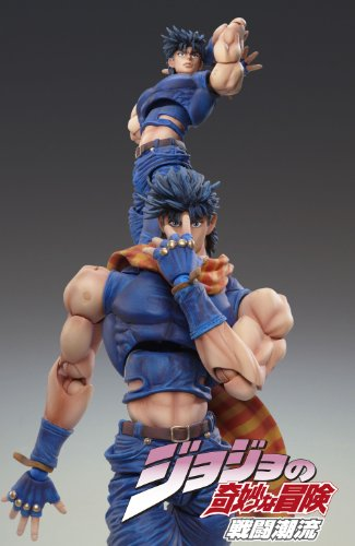 Image 6 for Jojo no Kimyou na Bouken - Sentou Chouryuu - Joseph Joestar - Super Action Statue (Medicos Entertainment)