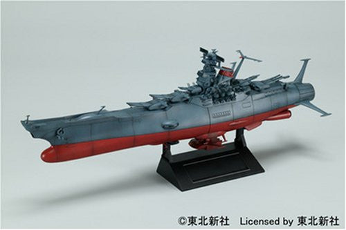 Image 4 for Space battleship Yamato TV DVD Box [Limited Edition]