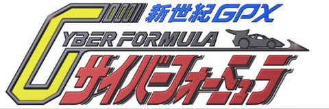 Image for Shin Seiki GPX Cyber Formula DVD All Rounds Collection - TV Period [Limited Edition]