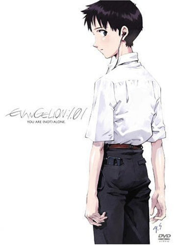 Image for Theatrical Feature Evangelion 1.0 You Are (not) Alone