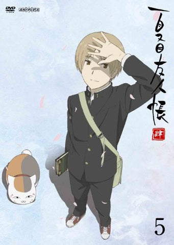 Image for Natsume Yujincho Shi / Natsume's Book Of Friends 4 5