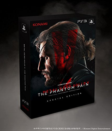Image 1 for Metal Gear Solid V: The Phantom Pain [Limited Edition]