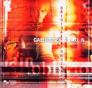 GALERIANS: RION Original Soundtrack