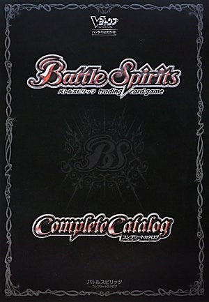 Image 1 for Battle Spirits Complete Catalog Bandai Official Guide Book / Tcg
