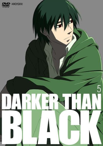 Image 2 for Darker Than Black - Kuro No Keiyakusha - 5