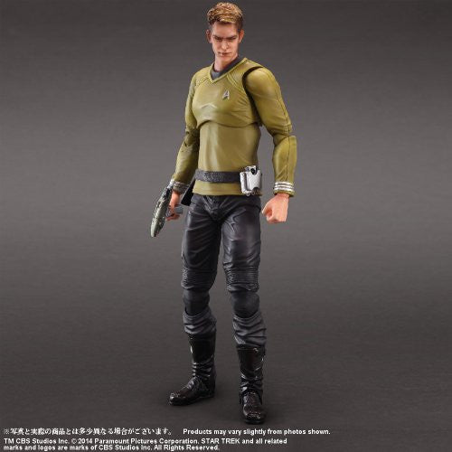 Image 2 for Star Trek Into Darkness - James T. Kirk - Play Arts Kai (Square Enix)