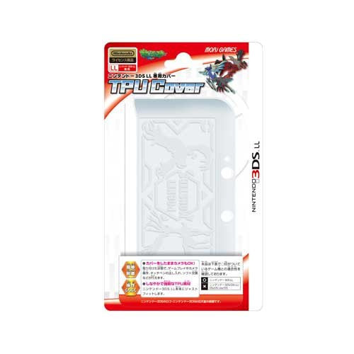 Image 2 for Pokemon TPU Cover for 3DS LL (Carving)