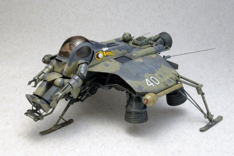 Image for Maschinen Krieger - Hornisse - 1/20 (Wave)