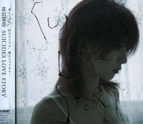 Image 1 for SUICIDES LOVE STORY / Nana Kitade