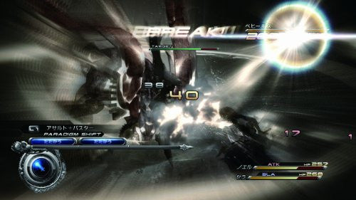 Image 9 for Final Fantasy XIII-2