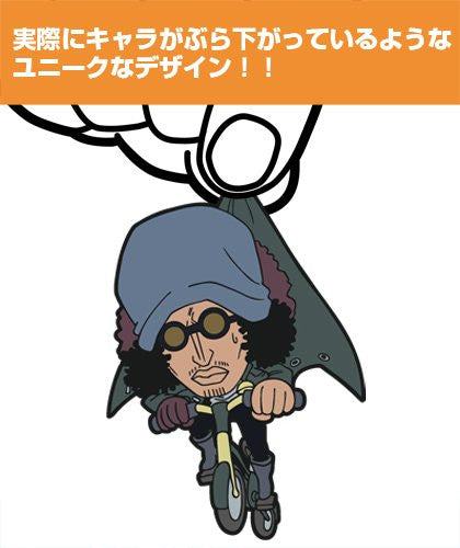 Image 2 for One Piece - Aokiji - Keyholder - Rubber Strap - Tsumamare (Cospa)