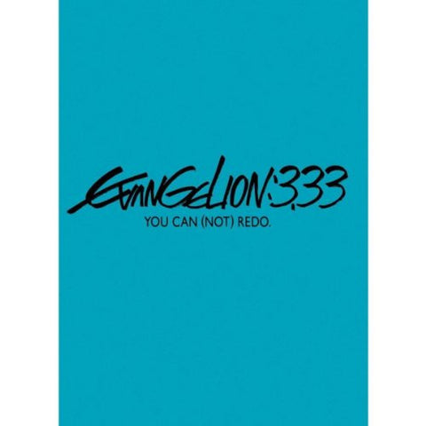 Image for Evangelion: 3.33 You Can (Not) Redo
