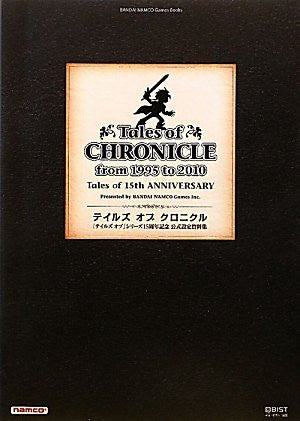 Tales Of Chronicle   Tales Of Series 15th Kinen Official Settei Shiryoushu