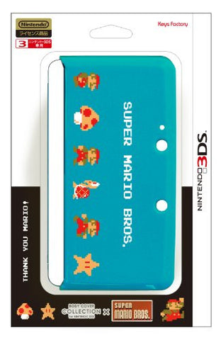 Image for Body Cover 3DS Type G (Super Mario Bros. Turquoise)