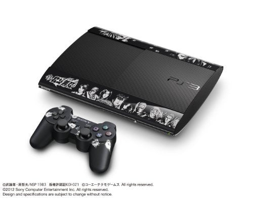Image 1 for PlayStation3 New Slim Console - Shin Hokuto Musou Legend Edition (250GB Limited Model)