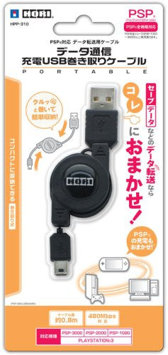 Image 1 for Data Communication & Charge USB Winding Cable