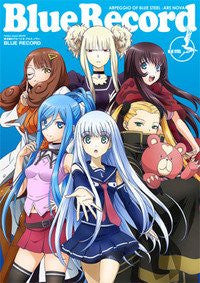 Image for Aoki Hagane No Arpeggio: Ars Nova   Blue Record