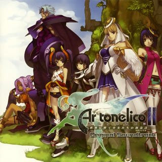 Image 1 for Ar tonelico II: Sekai ni Hibiku Shoujotachi no Metafalica Original Soundtrack