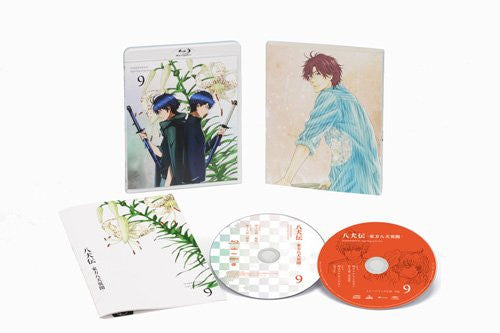 Image 2 for Hakkenden Toho Hakken Ibun Vol.9 [Blu-ray+CD Limited Edition]