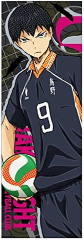 Image for Haikyuu!! - Kageyama Tobio - Sports Towel - Towel (Cospa)