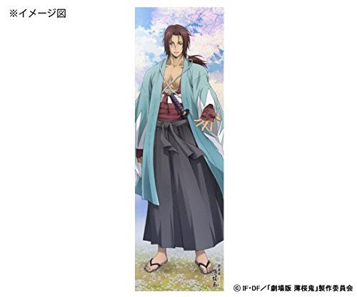 Image 3 for Hakuouki Shinsengumi Kitan Movie 1 - Kyoto Ranbu - Harada Sanosuke - Dakimakura Cover (Gate)