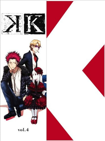 Image for K Vol.4 [DVD+CD]