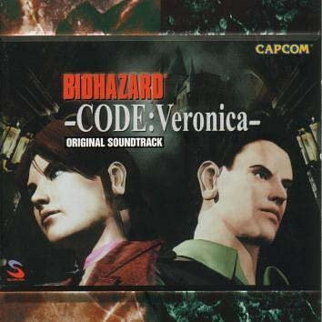 Image 1 for Biohazard -Code: Veronica- Original Soundtrack