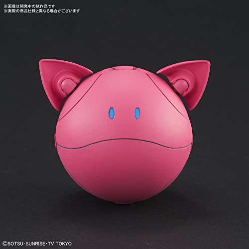 Gundam Build Divers - Haro - Haropla - Pink Variation (Bandai)