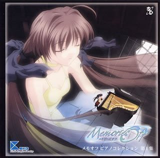 Image for Memories Off Piano Collection Part 1