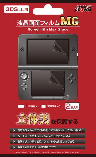 Image 1 for Screen Protection Filter MG (for 3DS LL)