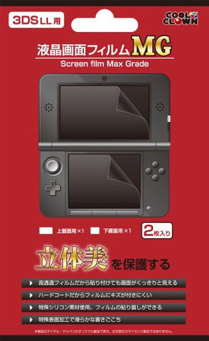 Image for Screen Protection Filter MG (for 3DS LL)