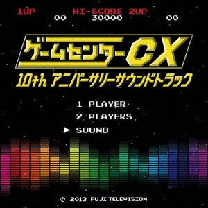 Image 1 for GAME CENTER CX 10TH ANNIVERSARY SOUNDTRACK