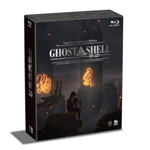 Image 1 for Ghost In The Shell 2.0 Blu-ray Box [Limited Edition]