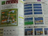 Thumbnail 3 for Final Fantasy Iii 3 Strategy Guide Book #1 Basic Knowledge / Nes