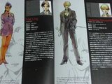 Thumbnail 6 for Metal Gear Solid Perfect Guide Book (Konami Official Guide Perfect ) Ps
