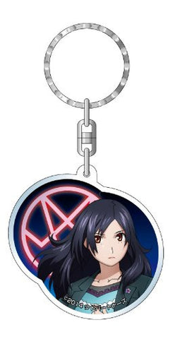 Image for Wizard Barristers: Benmashi Cecil - Hotaru Natsuna - Keyholder (Contents Seed)