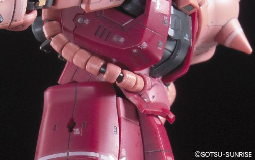 Image 6 for Kidou Senshi Gundam - MS-06S Zaku II Commander Type Char Aznable Custom - RG - 1/144 (Bandai)