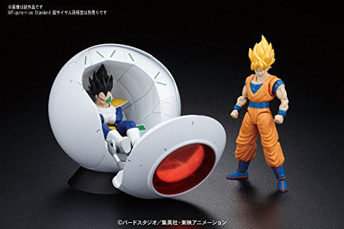 Image 3 for Dragon Ball Z - Vegeta - Figure-rise Mechanics - Figure-rise Standard - Saiyan Space Pod (Bandai)