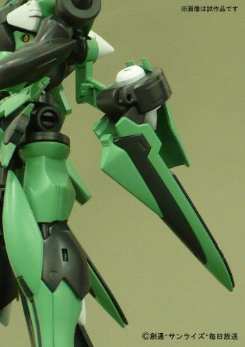 Image 3 for Gekijouban Kidou Senshi Gundam 00: A Wakening of the Trailblazer - GNX-Y903VS Brave [Standard Test Type] - HG00 #72 - 1/144 (Bandai)