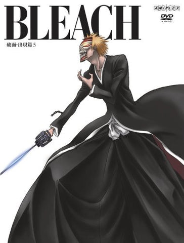 Image for Bleach Arankal Shutsugen Hen 5