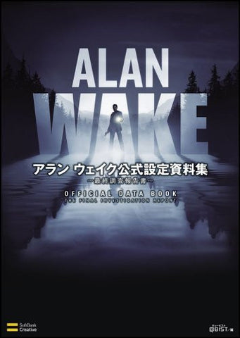 Image for Alan Wake Official Saishuu Chousa Houkokusho Analytics Art Book / Xbox360